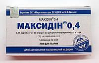 Максидин ин 5мл 0,4% Микро-плюс (12006)
