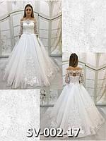 Свадебное платье с гипюровым верхом