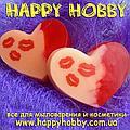 «Happy Hobby» - лучший магазин для мыловаров