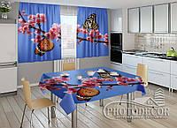 """Фото комплект для кухни """"Две бабочки"""" (шторы 1,5м*2,5м; скатерть 1,0м*1,2м)"""