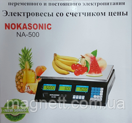 Торговые весы NOKASONIC 50кг