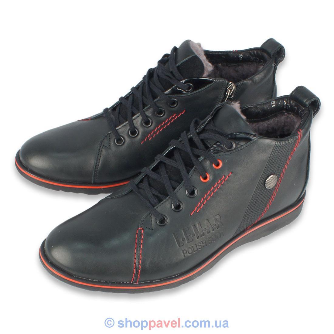 Чоловіче Зимове Взуття Lemar 1037 Чорного Кольору — в Категории ... 0ae47452fcc4e