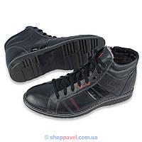 Чоловіче зимове взуття Lemar 1023 синього кольору 582351eac3add