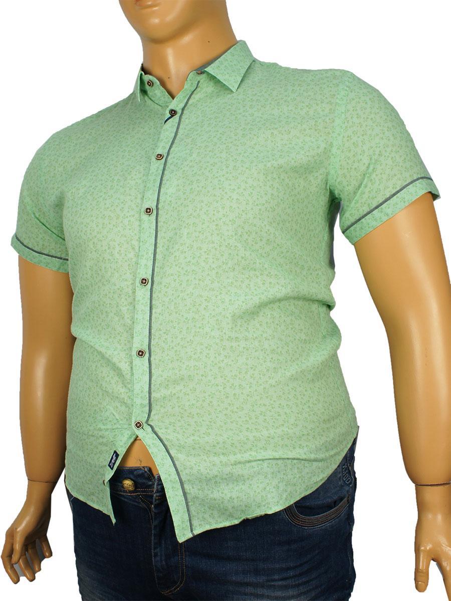 Чоловіча сорочка Еnisse  EGK51341