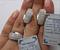 Комплект Диамант из серебра 925 пробы с золотыми вставками 375 пробы