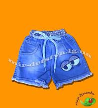 Детская одежда из Турции оптом