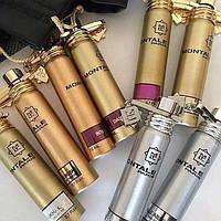 Мини-парфюмерия Montale 20ml