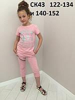 Летний спортивный костюм с бриджами розовый p. 122-152