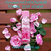 Цветочная вода розы, Розовая вода, 100% натуральный гидролат, 120 мл, фото 1