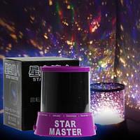 Ночник проектор звездного неба Star-master сиреневый + USB шнур + адаптер