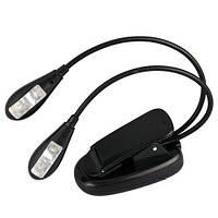 4 LED фонарик для чтения книг ГИБКИЙ корпус+Батарейки ААА (портативный светильник, лампа для чтения), купить, фото 1