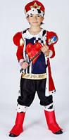 Карнавальный костюм Король сердец, без посоха, р.110-120/120-130/130-140 см (24шт)