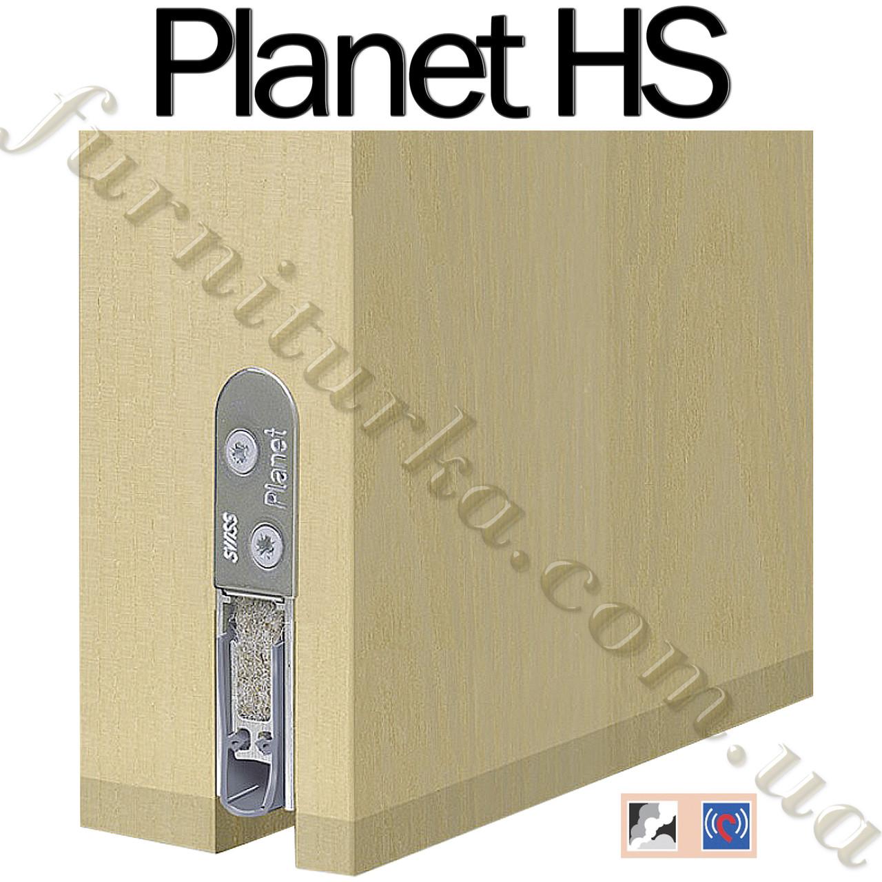 Самоопускающийся порог Planet HS 835 мм