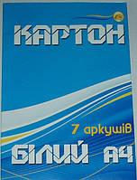 Картон белый А4 Тетрадь 7 лист.