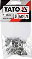 Нитогайка алюминиевая YATO; М5, l= 12 мм, 20 шт.
