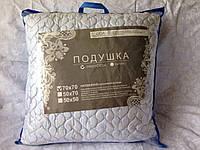Подушка (70*70)