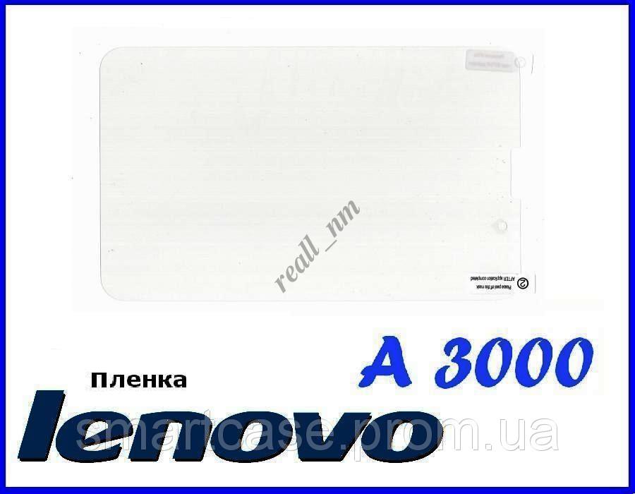 Защитная глянцевая пленка для планшета Lenovo IdeaTab A3000