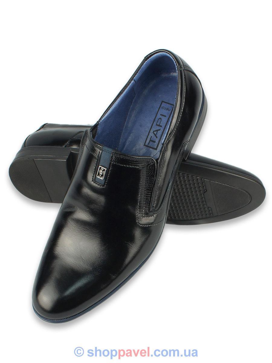 Чоловічі туфлі Tapi 4462 чорного кольору