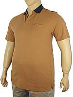 Чоловіча теніска Better Life 1030 B в коричневому кольорі великих розмірів