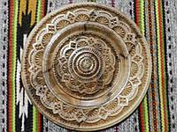 Тарілка різьбленна сувенірна дерев'яна ручної роботи 27 см