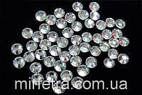 Камені Сваровські клейові 3607 кристал ss20 упаковка 50 шт
