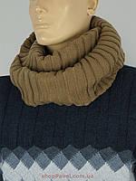 Чоловічий шарф-снуд 0150 в світло-коричневому кольорі