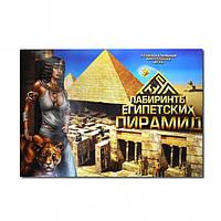 """Игра средняя """"Лабиринт - Египетские пирамиды"""" DTG77"""