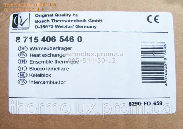 Заводская наклейка на коробке теплобменника 87154065460 для ZWE24-5MFK, MFA, ZWA24-1K, A, ZWA24-2K, 2A