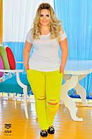 Женские Спортивный костюм с футболкой штаны жёлтые с порезами БАТАЛ
