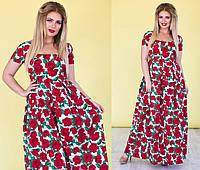 Красивое длинное платье 48,50,52р