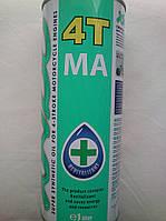 Синтетическое четырехтактное моторное масло ХАДО 4Т (1 литр)