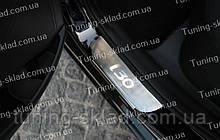 Накладки на пороги Hyundai i30 GD (накладки порогов Хендай I30 2)