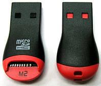 USB - кардридер microSD (адаптер, cardreader, карт-ридер)