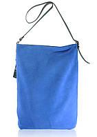 Кожаная сумка Shopper синяя
