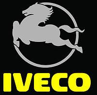 Запчасти на Ивеко Страліс Iveco Stralis 42536960 41225763 41225418 41009226 16589225