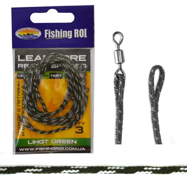 Lead Core петли Fishing ROI светло-зелёный 45Lb (упак.3 шт)
