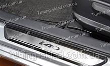 Накладки на пороги Hyundai i40 (накладки порогов Хендай I40)