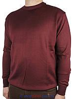 Класичний чоловічий светр Wool Yurt 0250 Н коло бордовий