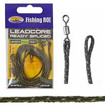 Lead Core петли Fishing ROI зелёный 45Lb (упак.3 шт)