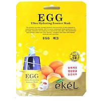 Корейская тканевая маска с яичным желтком Ekel egg mask, фото 1
