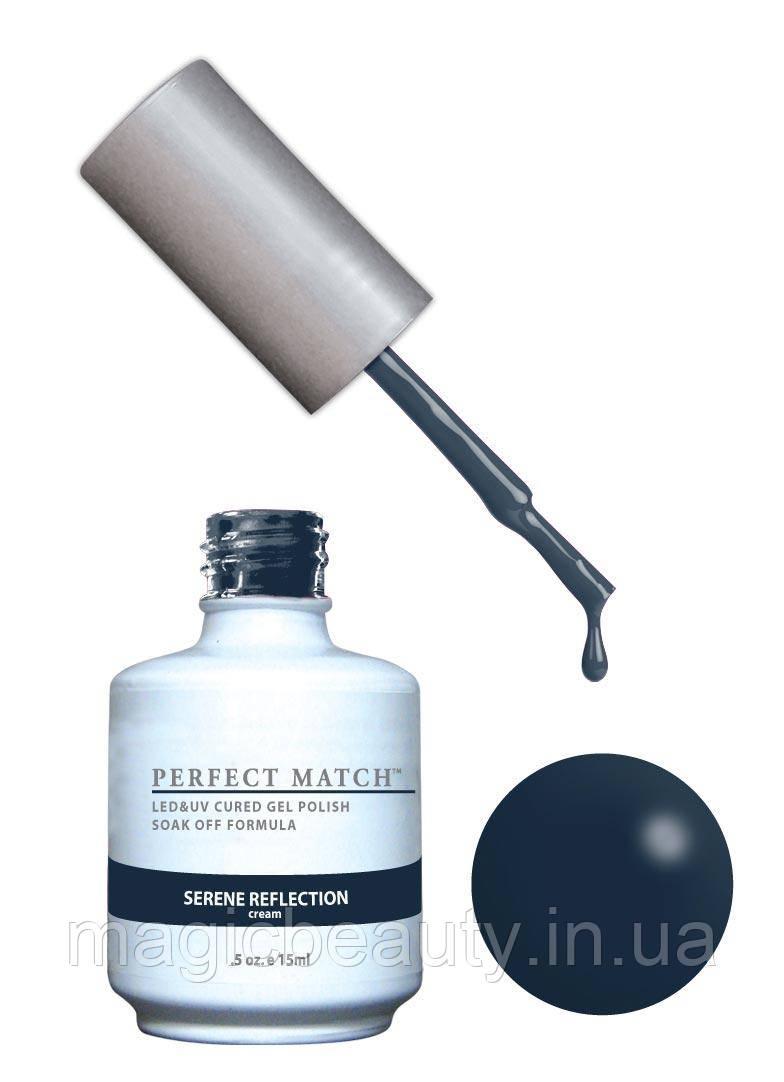 Гель-лак Lechat Perfect Match 105 SERENE REFLECTION 15 мл