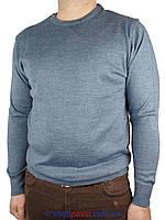 Чоловічий класичний светр Wool Yurt 0250 Н коло в синьому кольорі