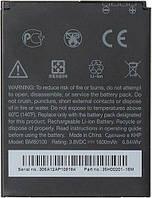 Аккумулятор HTC Desire 500 BM60100/35H00201-11M, 1800mAh