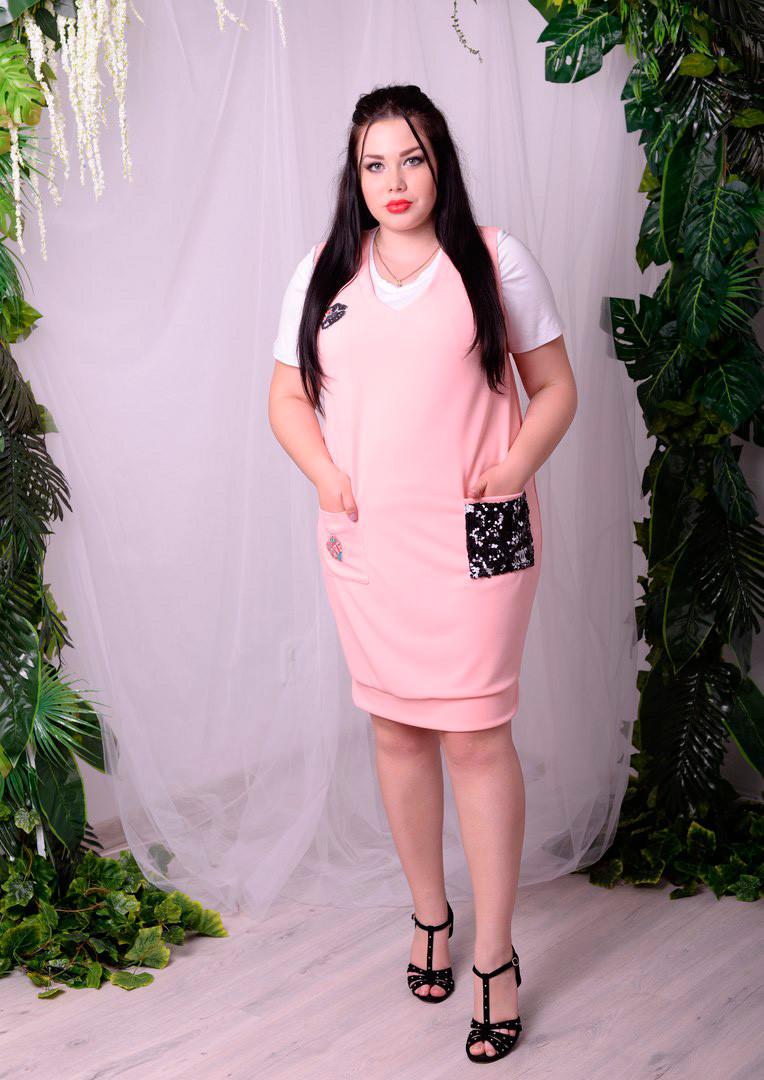 9fb12c6e81b Сарафан больших размеров Варшава розовый 52-54 - DS Moda - женская одежда  оптом от