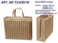 """Эко сумка BOX (02) standart """"Геометрия"""". Арт. 02-7240018. КОРОТКАЯ РУЧКА"""