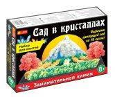 """Набір для дослідів """"Сад в кристалах"""" великий, в кор. 34*24*5см, ТМ Ранок, Україна"""