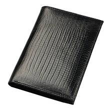 Обкладинка для автодокументів Canpellini 0450 чорна