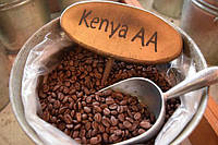 Кофе зерно Кения АА 500гр (0.5кг) свежеобжаренный