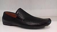 Кожаные мужские летние туфли-мокасины Alexcandro.р.40.42.43-45.