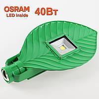 Уличный светодиодный светильник TOP-STREET1800-40-1